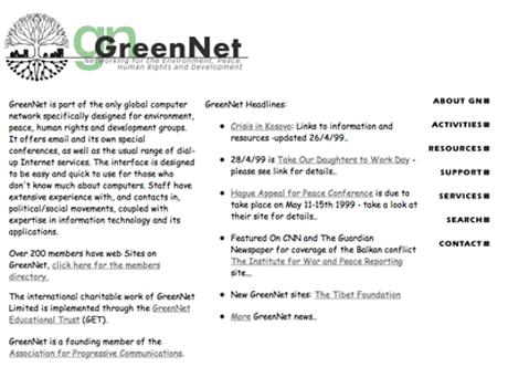 Gn website 1999